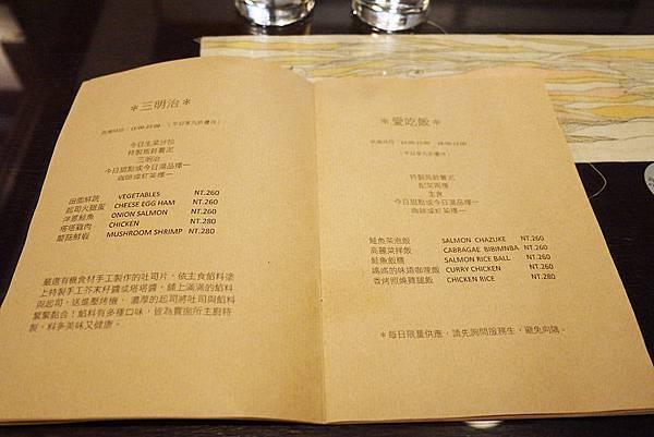 宜蘭美食【宜蘭賣捌所】宜蘭復古餐廳。宜蘭老舎咖啡館。宜蘭懷舊餐廳