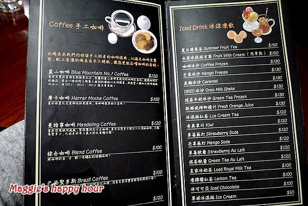 基隆美食【瑪其朵咖啡】基隆在地傳統簡餐。咖啡。甜點。蛋糕。下午茶。焗烤