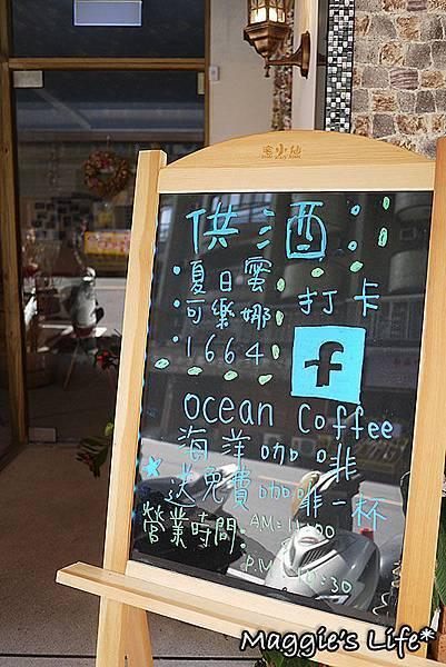 Ocean Coffee海洋咖啡。桌遊主題餐廳.jpg