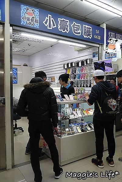 台北光華商場【小豪包膜光華店】I Phone 系列手機周邊專賣店