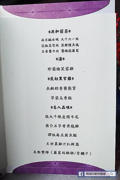 P1350611.jpg