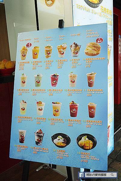 捷運中山站【Superstar Mongo】夏天就要芒果冰!航海王隨身杯帶著走!超好吃芒果冰淇淋菠蘿包。冷飲。冰品。冰沙。中山站冰品。欣欣秀泰影城商圈.jpg