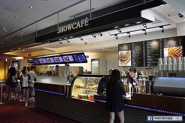 捷運中山站【秀咖啡 SHOW CAFÉ】欣欣秀泰影城。中山區咖啡館.JPG