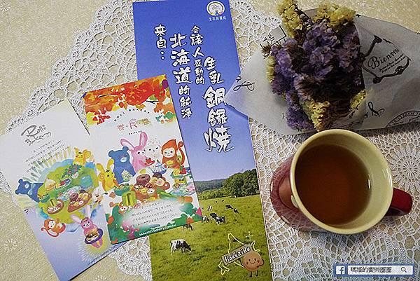 團購甜點。下午茶點心【卷卷蛋糕】北海道生乳銅鑼燒。OREO冰炫風生乳卷.JPG