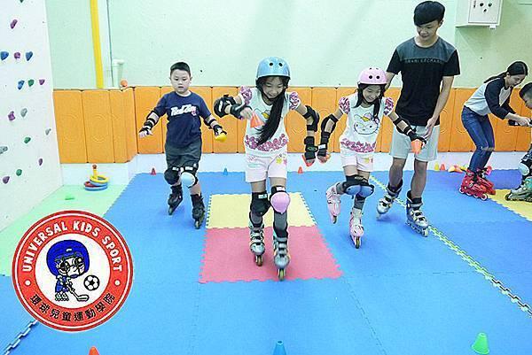 【環球兒童運動學院】兒童直排輪。足球。曲棍球。室內運動城.jpg