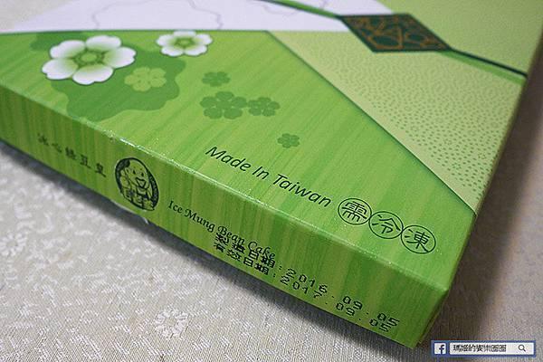 毛老爹冰心綠豆皇禮盒.JPG
