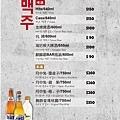 Pocha2店菜單-9.jpg