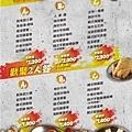 Pocha2店菜單-13.jpg