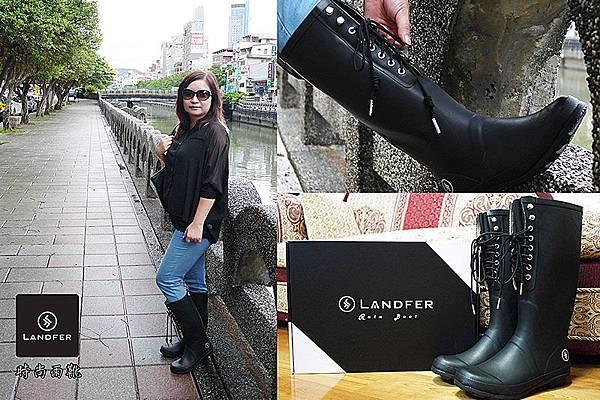 時尚穿搭【LANDFER】台灣品牌時尚雨鞋。長筒雨靴。雨靴時尚穿搭.jpg