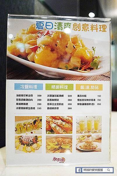 極鮮饌海鮮料理 秋蟹饗宴 台菜料理 中式料理 行天宮美食.jpg