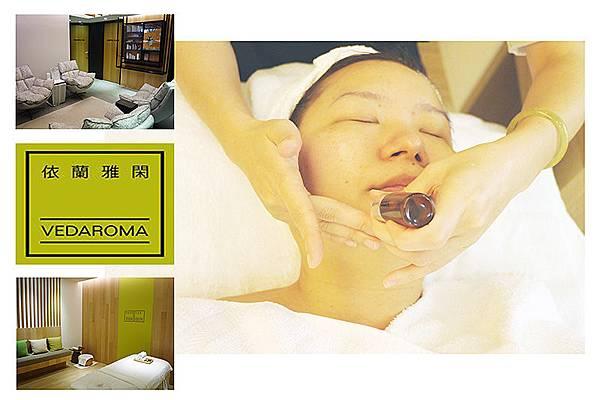 依蘭雅閑。台北東區按摩。SPA精油按摩。孕婦按摩。臉部保養。國際芳療團隊