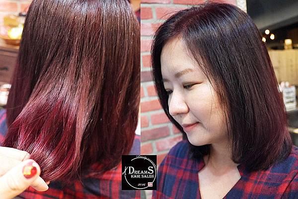 DreamS Hair Salon 永和美髮 永和髮廊 樂華夜市美髮 頂溪站美髮.jpg