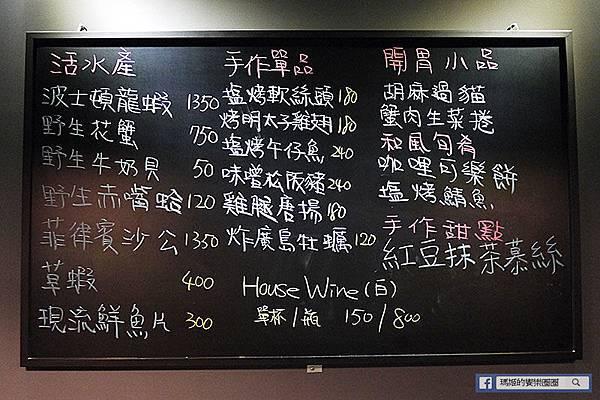 【柊浅川火鍋專門店】信義區火鍋。信義涮涮鍋。捷運市政府美食