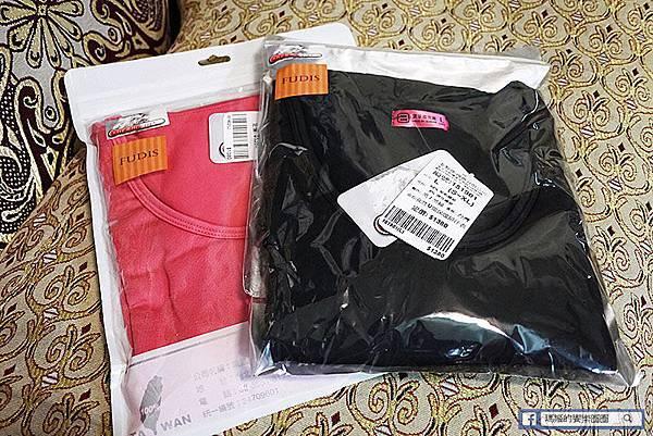 穿搭【FUDIS芙帝斯保暖衣】保暖排汗衣。休閒運動機能服飾
