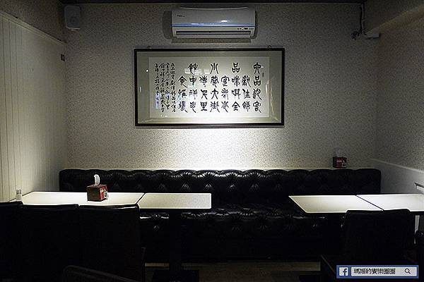 台北東區【六品小館敦仁店】經典江浙名菜。捷運忠孝敦化美食
