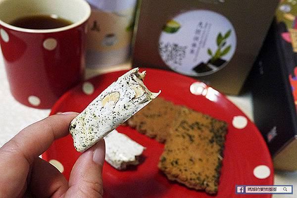 宅配美食【無藏茗茶】九款故事茶。烏龍茶煎餅。紅茶牛軋糖