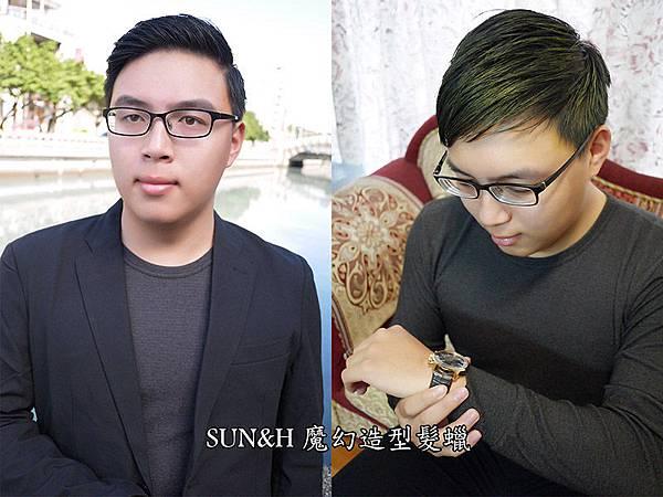 型男必備【SUN&H變色髮蠟】宅男大變身~瞬間變型男。魔幻造型髮臘。不油、不易掉色