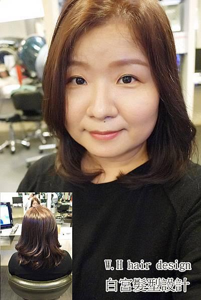 台北美髮【W.H hair design 白宮髮型設計】俏麗中長髮造型。忠孝復興髮廊。髮型師Ivan