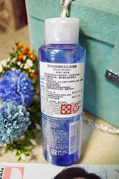 美妝開箱【艾杜紗高機能毛孔保濕露】毛孔專家艾杜紗推出果凍狀化妝水