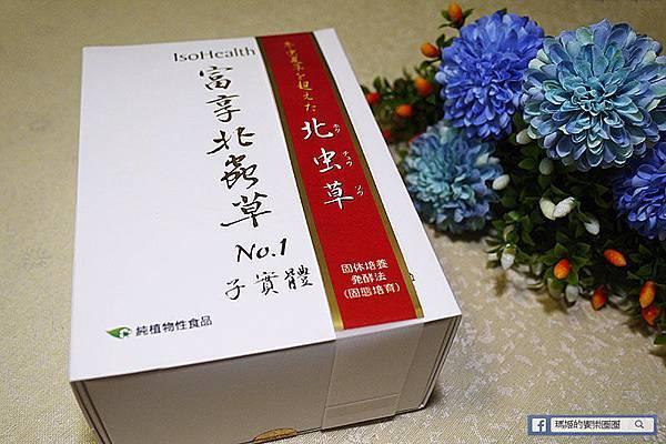 【富享北蟲草/冬蟲夏草】給我好活力!劉享朗醫師團隊研發