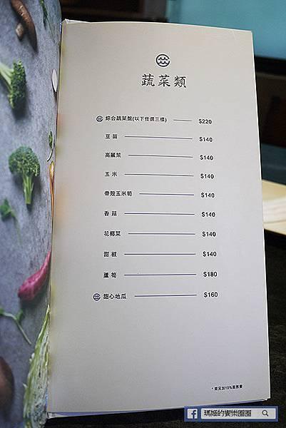 台北中山【漉海鮮蒸氣鍋松江店】原汁原味海鮮蒸氣料理。捷運松江南京美食
