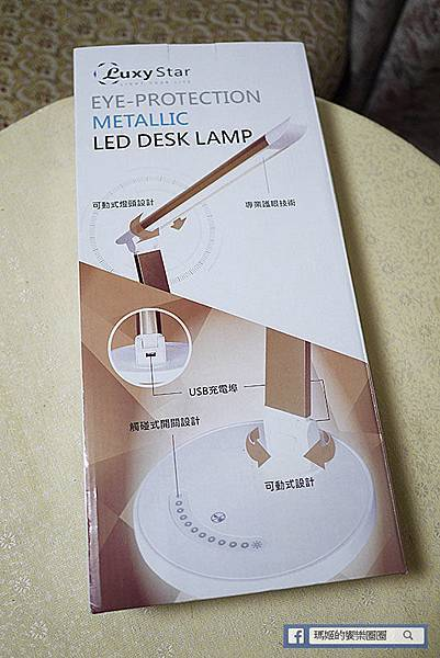 居家好物【Luxy Star樂視達鋁合金USB充電LED護眼檯燈】德國品牌時尚美型。七段式調光五種情境模式