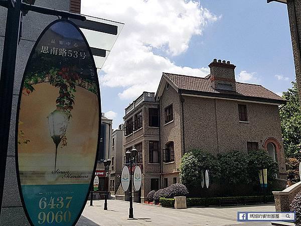 ◆上海自由行【思南公館/田子坊】上海新天地的人文薈萃集散地。文創園地