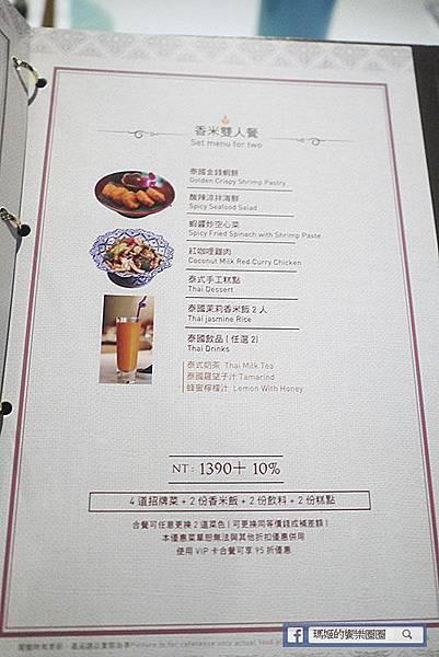 台北中山【香米泰國料理復北店】泰式美饌值得品嚐。南京復興泰國料理。捷運南京復興美食
