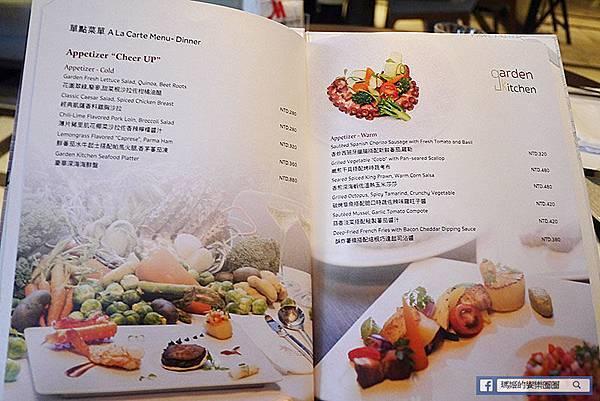 台北內湖【台北萬豪酒店Garden Kitchen】星級美食享受。內湖牛排。內湖美食。大直牛排。捷運劍南路美食