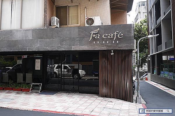 ◆台北士林【Fa cafe天母店】天母餐酒館。天母酒吧。天母咖啡廳。排餐。調酒。雞尾酒
