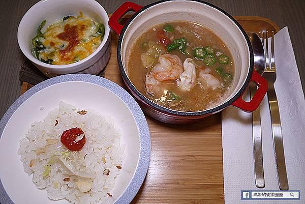 台北美食【愛的廚房Kitchen of Love】吃出愛的滋味。松箊美食。信義區美食。市府站美食