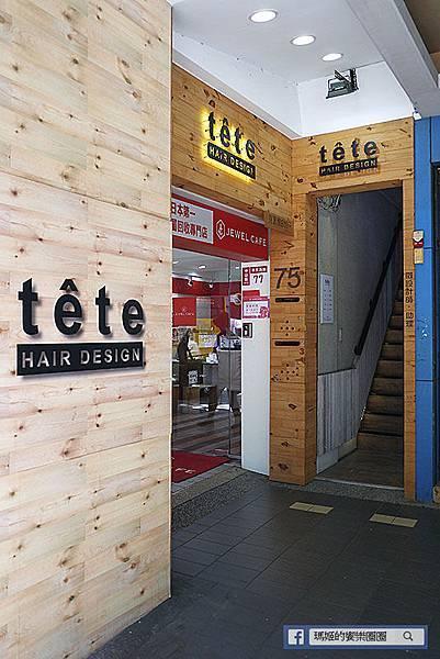 中山區美髮【Tête hair design(tete)】冷暖雙色層次染髮給我好氣色。設計師吉米
