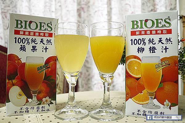 宅配美食【囍瑞BIOES天然果汁】百分百純天然蘋果汁、柳橙汁、蔓越莓汁。不加糖不加水新鮮現榨果汁