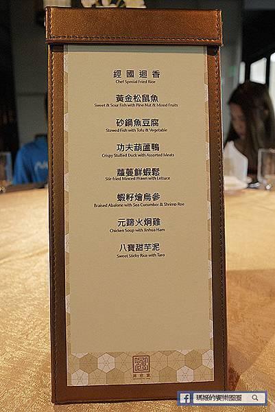 桃園美食【蔣府宴】桃園江浙料理。桃園中式料理。桃園龍潭江浙料理。桃園龍潭美食