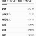 Screenshot_20180904-132327.jpg