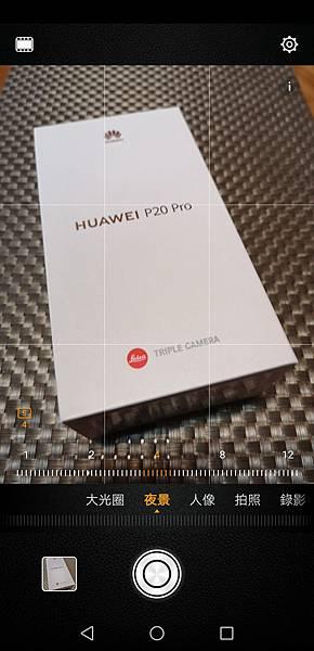 3C開箱【HUAWEI P20 PRO開箱拍照實測】倈卡三鏡頭。夜拍手機推薦2018。美型極光旗艦機。Android手機2018