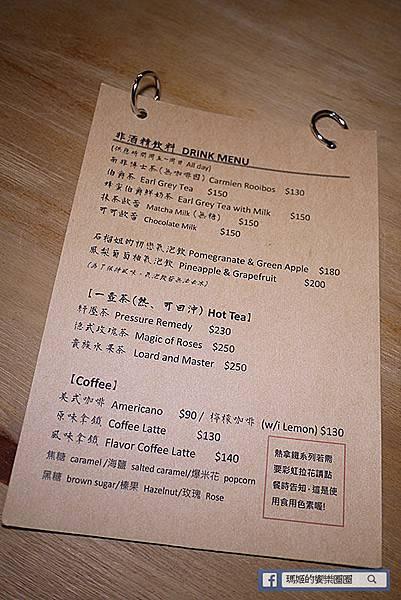 桃園美食【未秧小酒館】桃園餐酒館推薦。桃園早午餐咖啡館。鄉村風餐酒館