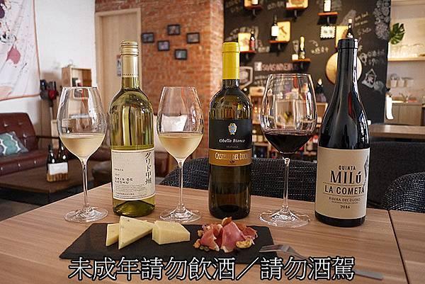 台北美食【50/45 Winehaus】內湖葡萄酒咖啡廳。內湖酒吧。大直酒吧。美麗華商圈酒吧