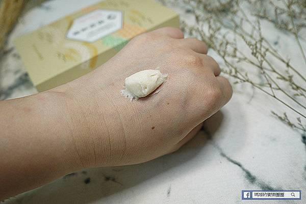 保濕面膜【美島水肌酒粕面膜】給我潤澤保濕亮白肌〡日本清酒萃取Pitera保濕面膜