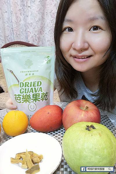 水果乾推薦【FRUIT WHISPER講果語台灣100%果乾】無色素、無甜味劑、無防腐劑〡SGS檢驗合格
