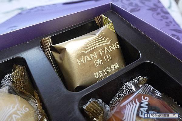 2019中秋伴手禮盒推薦【漢坊餅藝】土鳯梨酥/蛋黃酥/綠豆椪/金沙小月中秋禮盒