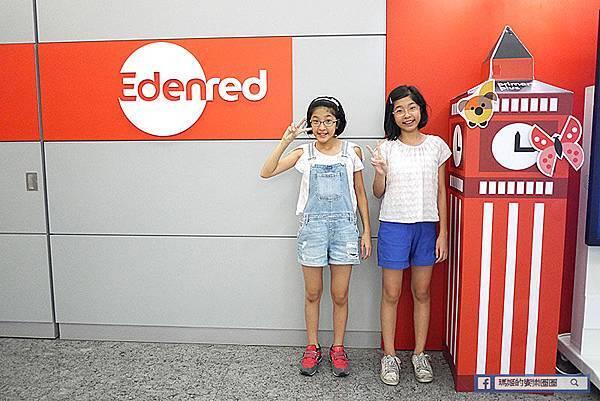 【英國文化協會British Council】2019兒青英語暑期夏令營-台北信義分校全英文課程體驗~讓小朋友學習英文更有趣!