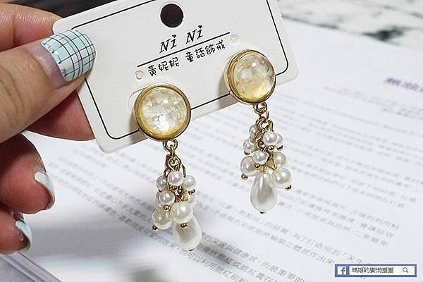 耳環飾品【黃妮妮童話飾戒】二款平價耳環穿搭分享/麋鹿造型耳環/珍珠造型耳環