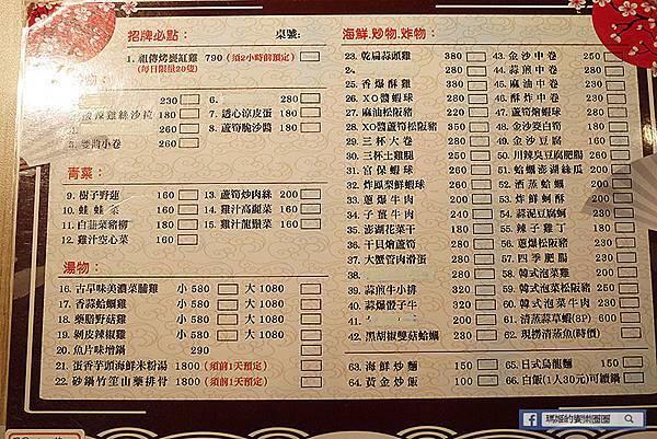 台北甕缸雞推薦【一吃上癮甕缸雞】市民大道甕缸雞/台菜熱炒海鮮料理