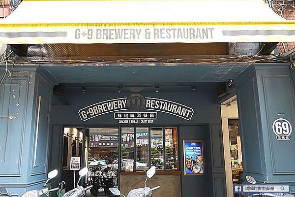 板橋啤酒餐廳推薦【G+9鮮釀啤酒餐廳板橋三民店】板橋平價餐酒館/多種風味鮮釀啤酒