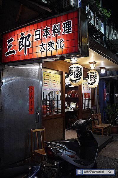 2019基隆鎖管季美食特搜【三郎日本料理】高CP值基隆在地日本料理老店