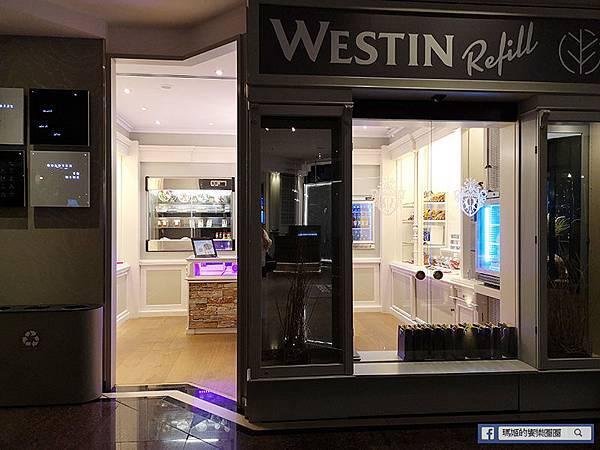 德國住宿【慕尼黑威斯汀酒店The Westin Grand】五星級時尚酒店/慕尼黑住宿