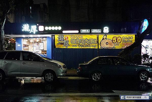 民生社區火鍋推薦【瀧厚鍋物台北敦北店】平價高級肉專售/親子友善餐廳