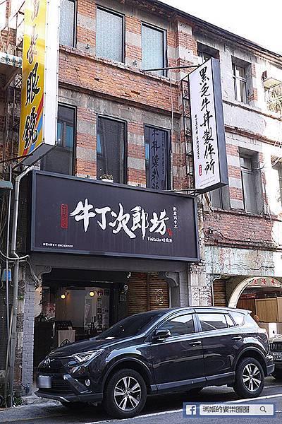 基隆廟口丼飯【小牛丁次郎坊x基隆廟口支店】基隆最強燒肉丼/基隆美食