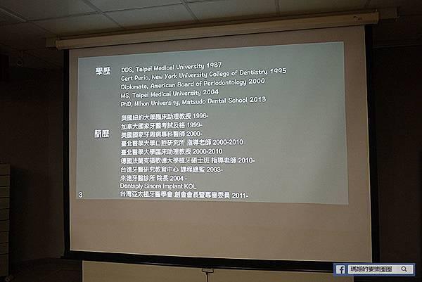 台北大安植牙推薦【來德牙醫診所】台北植牙權威周承澤醫師水雷射植牙發表會